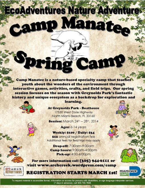 Spring Camp 2014 flyer